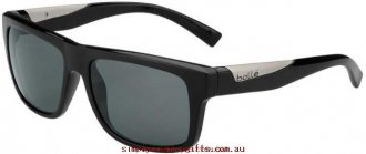 Exclusive Sunglasses Clint 11826 Bolle Men Glass.38870436 - Shiny Black/Polarised TNS Oleo AR