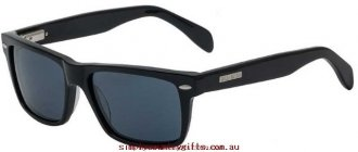100% Quality Guarantee Sunglasses Prince 25440 Bill Bass Men Glass.33181610 - Black/Grey Polarised